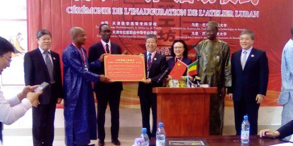 L'USTTB reçoit un atelier LUBAN de la Chine pour la promotion de la médecine traditionnelle.